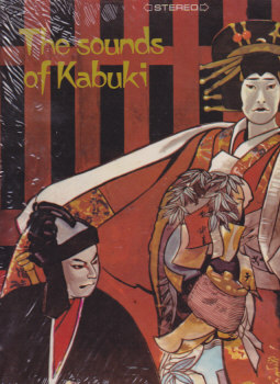 The Sounds Of Kabuki