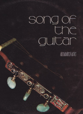 Song Of The Guitar