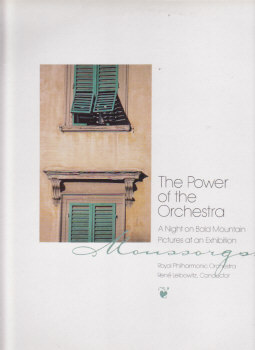 The Power Of The Orchestra - A Night On Bald Mountain / Pictures