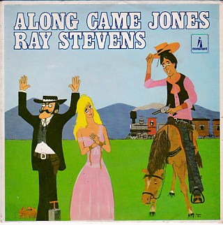 Along Came Jones EP COVER ONLY
