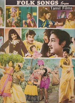 Folk Songs From Tamil Films