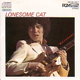 Lonesome Cat