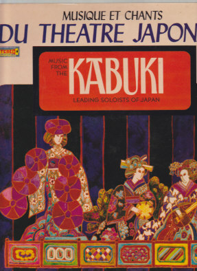 Music  From The Kabuki